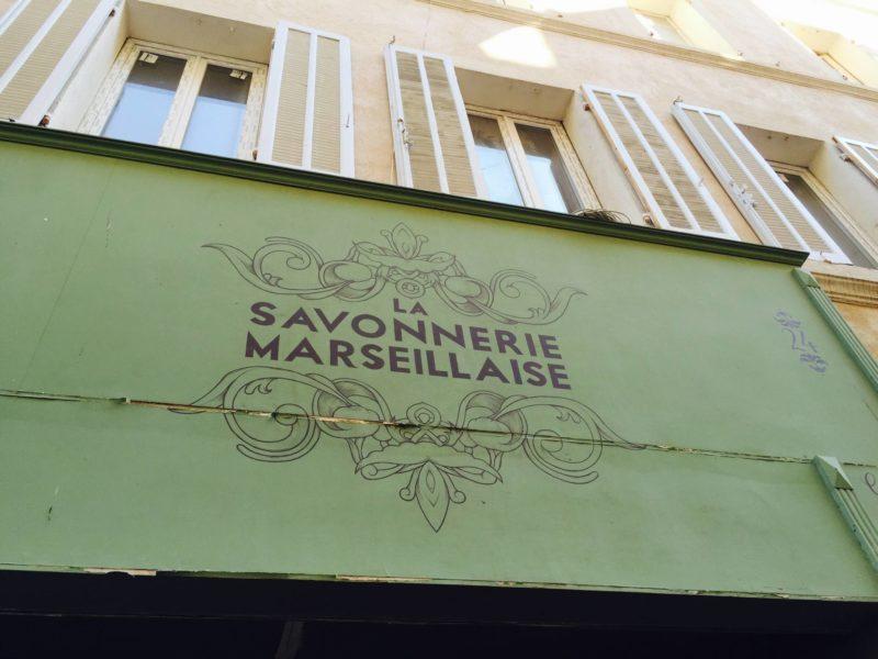 La savonnerie marseillaise