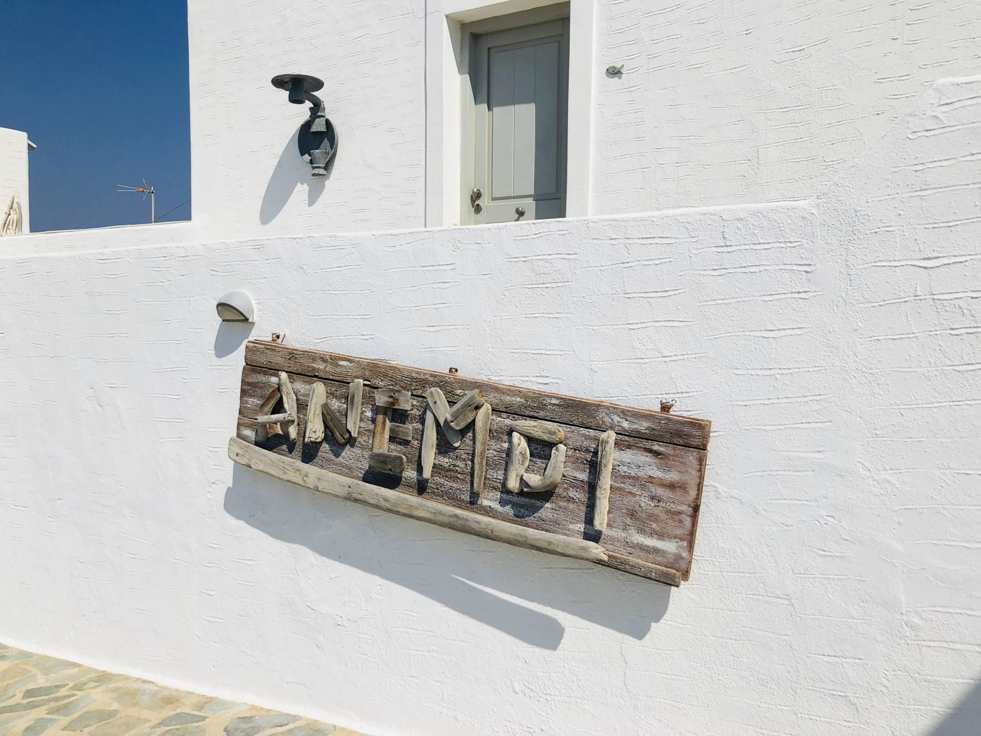 anemoi resort Paros Naoussa